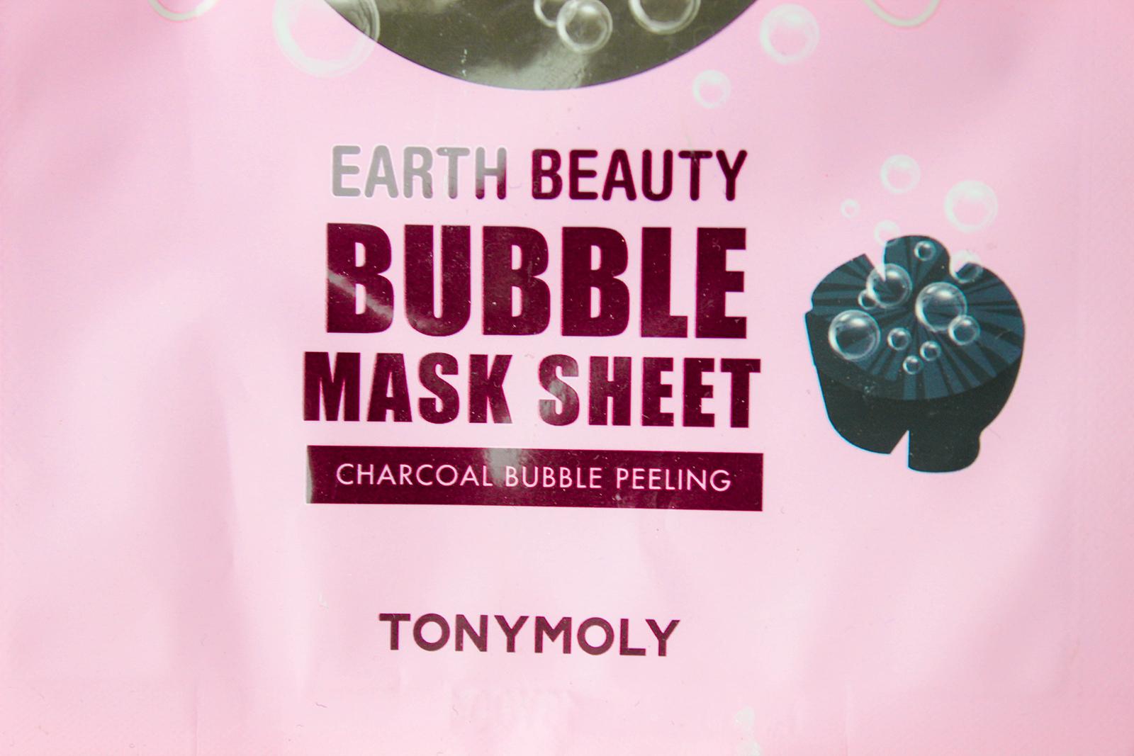 Masque-Moussant-bubblemask-9